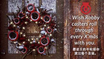 """圣诞如约而至,这个寒冬温暖一定""""轮""""到你"""